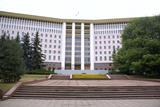 Modernizarea serviciilor publice oferite de autoritățile administrației publice din Republica Moldova